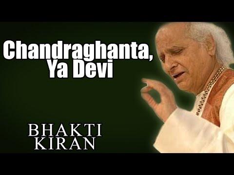 Video Chandraghanta, Ya Devi - Pandit Jasraj (Album: Bhakti Kiran) download in MP3, 3GP, MP4, WEBM, AVI, FLV January 2017