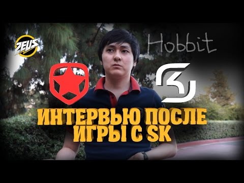Hobbit. интервью после SK - cs_summit