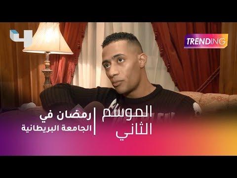 محمد رمضان: أغنيتي مع سعد لمجرد ستفوق كل أغانينا