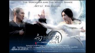 Nonton Raymond Lam & Eva Huang - Promise (The Sorcerer And The White Snake) Film Subtitle Indonesia Streaming Movie Download