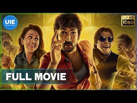 Maragadha Naanayam Tamil Full Movie