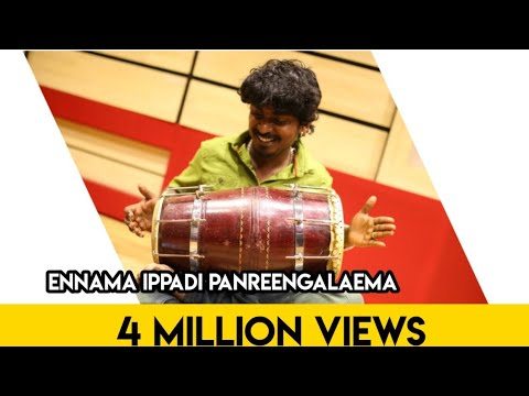 Video Gana Sudhakar / New Year Song / Ennama Ippadi Pandreengalaema Song/ DJ Song /2018 download in MP3, 3GP, MP4, WEBM, AVI, FLV January 2017