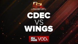 CDEC vs Wings, DPL Season 2, game 1