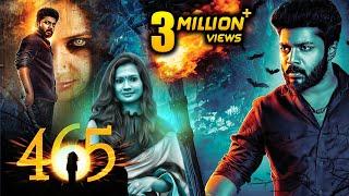 Video 465 (Four Six Five) Full Movie - 2018 Telugu Horror Movies - Karthik Raj, Niranjana, Manobala MP3, 3GP, MP4, WEBM, AVI, FLV November 2018