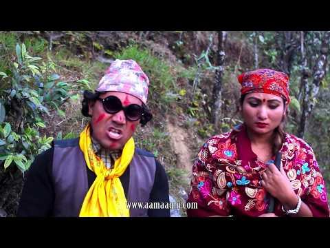 (Nepali comedy Gadbadi 42 by www.aamaagni.com...24 min.)
