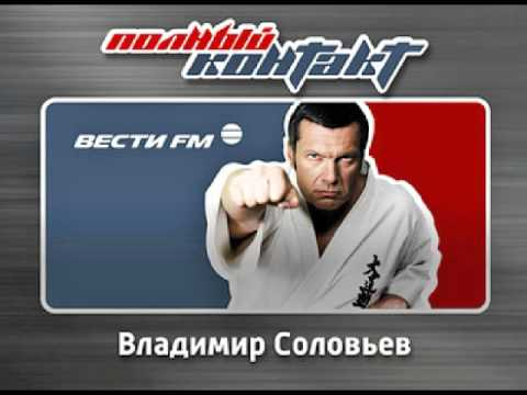Полный контакт: Бойцы ДНР постепенно продвигаются вперед 28.01.2015