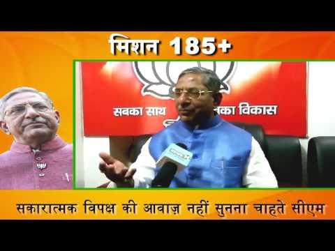विरोध बर्दाश्त नहीं कर पाते नीतीश कुमार: Nand Kishore Yadav