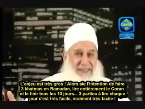 Edifiant: Lire le Coran entièrement vaut environ 33 millions de hassanahs (видео)