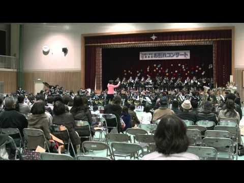 ハナミズキ 中関小学校 華陽中学校 華西中学校 吹奏楽部 合同演奏