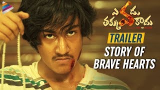 Evadu Thakkuva Kaadu Movie Trailer | 2019 Latest Telugu Movies | Vikram Lagadapati | Priyanka Jain