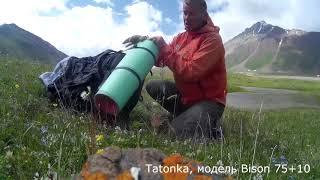 Флагманский туристический рюкзак  Tatonka Bison 75+10