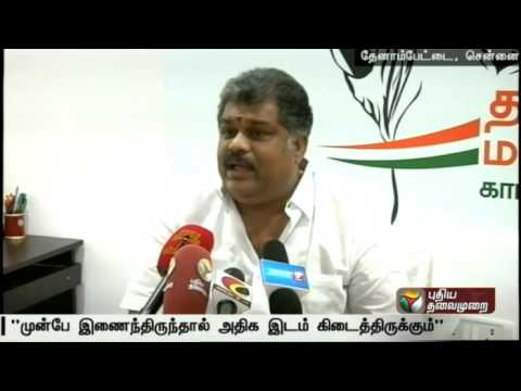 TMC-could-have-got-more-number-of-seats-had-it-joined-the-DMDK-PWF-alliance-earlier