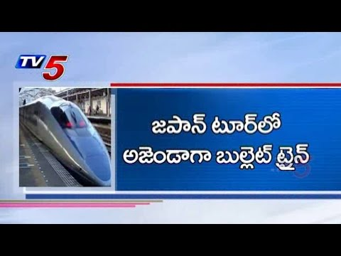 PM Modis Japan Tour | Bullet Trains Expected To Be On Agenda : TV5 News