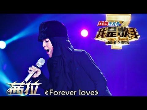我是歌手-第二季-第10期-Shila Amzah茜拉《Forever love》Nur Shahila binti Amir Amzah-【湖南卫视官方版1080P】20140314