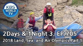 Download Lagu 2Days & 1Night Season3 : 2018 Land, Sea, and Air Olympics Part1[ENG, THA / 2018.07.15] Mp3