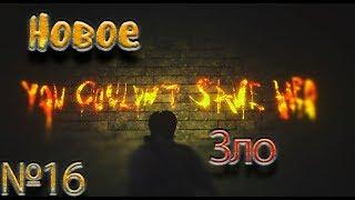 Прохождение The Evil Within 2(PC) КОШМАР #16 Новое зло