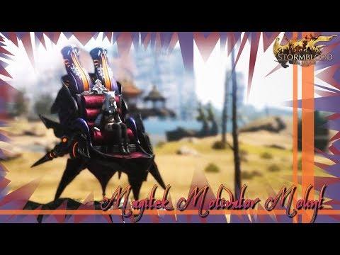 FFXIV: Magitek Motivator Mount (видео)