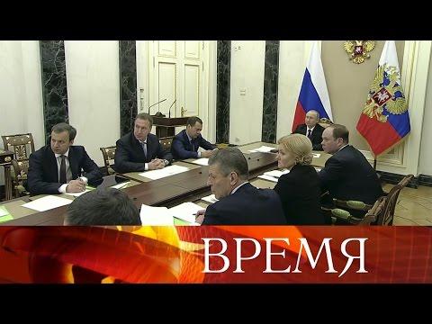 В.Путин поручил правительству оказать всю необходимую помощь пострадавшим при взрыве бытового газа. (видео)