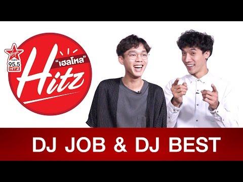 Hello HitZ : นี่จะต้องฮา จะต้องเกรียนอะไรขนาดนี้ DJ JOB & DJ BEST แท็กทีมกันมาแนะนำตัวแบบฮิตซ์ๆ