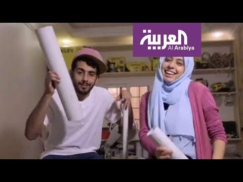 العرب اليوم - زوجان سعوديان يجذبان مئات الآلاف على انستغرام