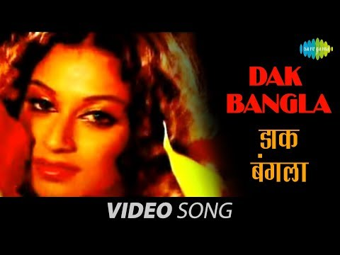 Video Dak Bangla | Punjabi Video Song | Lakhwinder Singh download in MP3, 3GP, MP4, WEBM, AVI, FLV January 2017