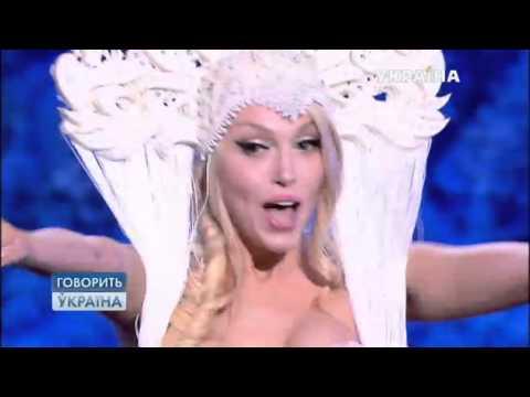 Оля Полякова - \