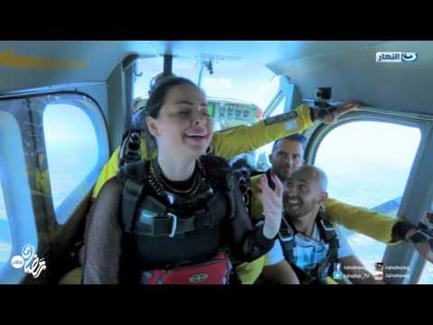 """برنامج """"التجربة الخفية"""": الحلقة 14 (ديانا كرزون)"""