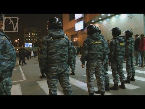 Бирюлёвский капкан. Зачистка у метро Пражская