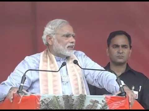 बिहार के नौजवानों का भाग्य बदलना है :PM Narendra Modi # BiharElection