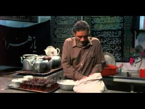 اطفال السماء/ايراني مترجم