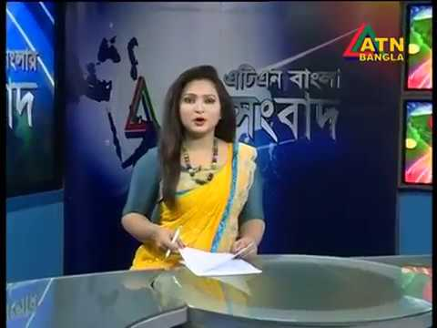 ATN Bangla News at 10am, Date on 26-01-2018 (official)