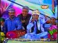 Farhan Ali Qadri - Hum ko bulana !
