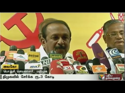 DMK-offered-Rs-3-crore-to-each-DMDK-administrator-for-leaving-the-party-Vaiko