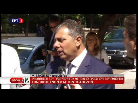 Δήλωση του Β. Κορκίδη μετά τη συνάντησή του με τον Πρωθυπουργό