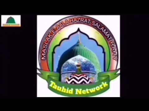 Video Dil Me Jamal-E-Gumbade Khazra basa Ke dekh  Morhoom Sajjad Nizami Best Indian Naat download in MP3, 3GP, MP4, WEBM, AVI, FLV January 2017