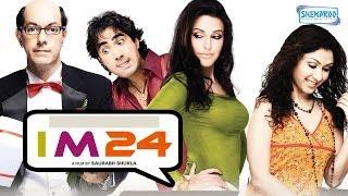 Video I M 24 (2012) -  Neha Dhupia | Rajat Kapoor | Manjari Phadnis - Superhit Comedy Film MP3, 3GP, MP4, WEBM, AVI, FLV April 2018
