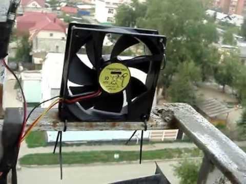 Ветрогенераторы своими руками из вентилятора