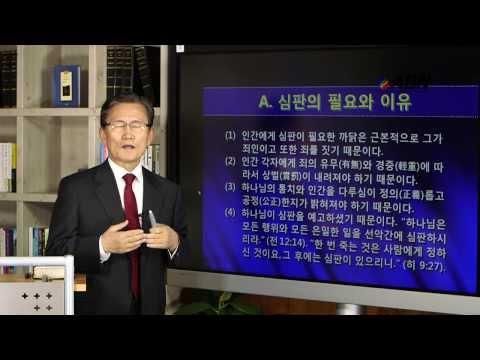 2013년 4기 교과해설