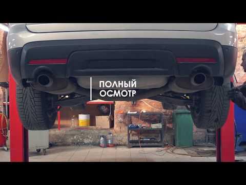 регламент то на форд эксплорер 2012