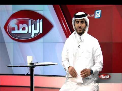#فيديو ::  الإطاحة بعدد 5 متهمين في حادثة إطلاق النار بـ #الرياض_مول
