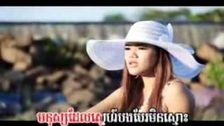 Download Lagu M VCD VOL28-08-Kom sne doy bongkom chet - Anyta.mp4 Mp3