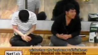 AF6 Thailand AC Comedy Sol Tee