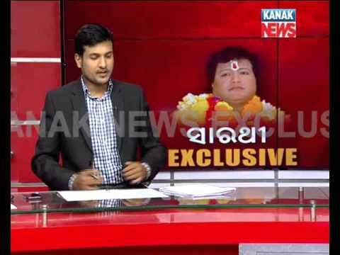 Video Big Debate: Sarathi Baba Exclusive download in MP3, 3GP, MP4, WEBM, AVI, FLV January 2017