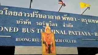 タイの交通・パタヤバスターミナル