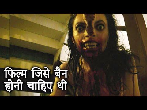 VHS (2012) Explained Explained in Hindi | Full of Evil Ending Explained
