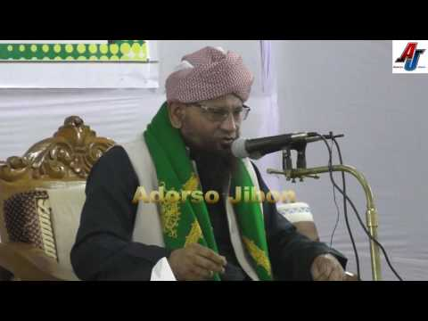 Video Bangla New Waz 2016/2017 Hozrat Maulana Nazir Ahmad,comilla Murad Nogor (waz mahfil-tafsir mahfil download in MP3, 3GP, MP4, WEBM, AVI, FLV January 2017