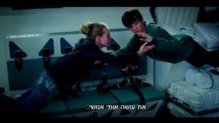 """סרט חדש לכל המשפחה בקולנוע - """"המקום בינינו""""...סיפור על אהבה בין כוכבית.רוצה זוג כרטיסים לסרט? לחצי כאן: http://www.4girls.co.il/article.asp?catID=604&ID=132488"""
