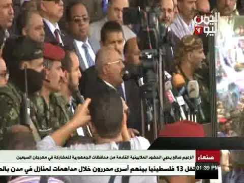 كلمة الزعيم علي عبد الله صالح في ذكرى تأسيس المؤتمرالشعبي العام في ميدان السبعين