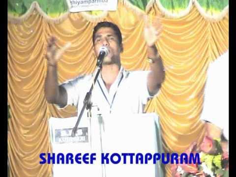 shareef kottappuram, IUML, MYL, MSF Puliyakkode