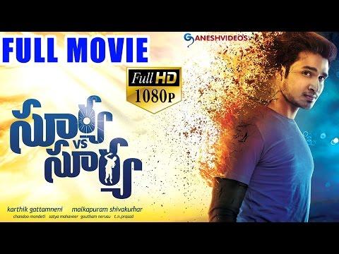 Surya Vs Surya Latest Telugu Full Movie || Nikhil Siddharth, Tridha Choudhury || Ganesh Videos